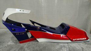 Restauration Peinture Honda RC45